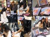 18 Sep 2012 : Librairie FNAC (Nantes)