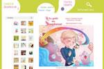 2009 : Tandem jeunesse – Projet 7 (événement coordonnant 200 auteurs et illustrateurs pour créer des projets jeunesse)